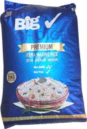 BigChoice Premium जीरा मसिनो